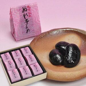 和菓子 ぬれ華まめ 味路庵 あじろあん 華まめ 石川 金沢 豆のお菓子