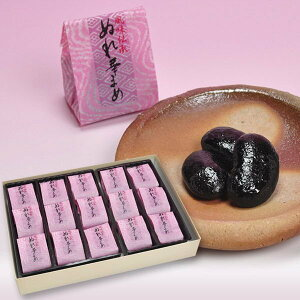 和菓子 ぬれ華まめ 華まめ あじろあん 味路庵 石川 金沢 豆のお菓子