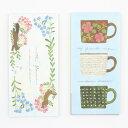 浅野みどり 一筆箋 [ my favorite mugs / with flowers ] cozyca products/表現社 便箋 / レターセット / お手紙 / ス…