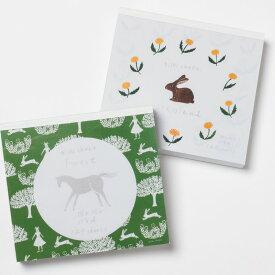 ブロックメモ 西淑 nishi shuku [ Forest / grassland ] cozyca products 表現社 メモ帳 メモパッド ステーショナリー かわいい おしゃれ プレゼント ギフト レディース