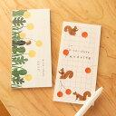 西淑 nishi shuku 一筆箋 [ Favorite / TRIP ] cozyca products / 表現社 美濃和紙 4柄各5枚20枚綴 便箋 / お手紙 / …
