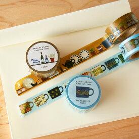 浅野みどり マスキングテープ cozyca products/表現社 マステ masking tape 幅広 ステーショナリー おしゃれ プレゼント ギフト レディース