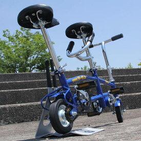ラスト1台!「変わった自転車」QU-AX - ミニ タンデムバイク