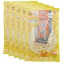 手延冷し中華麺(5袋)