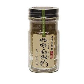 粒柚子胡椒 60g