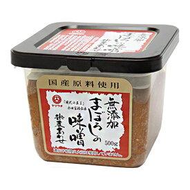 まぼろしの味噌(合わせみそ) 500g