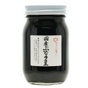 丹波の黒豆(甘煮) 300g