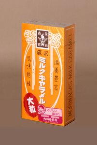 森永ミルクキャラメル大粒