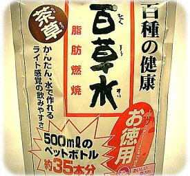 百草水 (茶草)