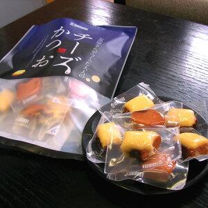 魚屋が創ったおつまみ【チーズかつお 】245g1989年発売以来ロングヒット商品!