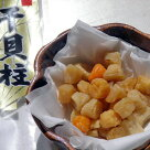 中国産のイタヤ貝の貝柱。お手頃価格で、使いやすい28g