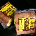 川越市街でのお土産定番商品。【6本切 棒ふ菓子(焼き芋味)】