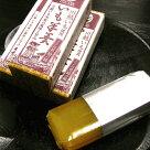 川越名産さつま芋を使用した芋羊羹。