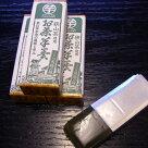 埼玉名産狭山茶を使用したお茶羊羹。