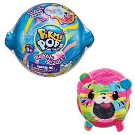 【Pikmi Pops】ピクミーポップ バブルドロップ Bubble Drops おもちゃ/女の子用/プレゼント/スクイーズ/lolサプライズトイ
