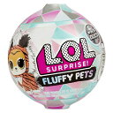 【L.O.L. Surprise 】 LOL サプライズ ウィンター ディスコ シリーズ ふわふわペット Fluffy Pets Winter Disco Serie…