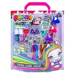 【Poopsie】 プープシー スライム サプライズ チャーム ジュエリーセット Charm Jewelry おもちゃ/人形/女の子用/プレゼント/lolサプライズ/グリッター