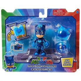 しゅつどう!パジャマスク スーパームーンアドベンチャー キャットボーイ フィギュア セット PJ Masks Catboy Figure Set PJマスク
