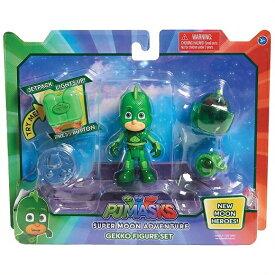 しゅつどう!パジャマスク スーパームーンアドベンチャー ゲッコー フィギュア セット PJ Masks Gekko Figure Set PJマスク