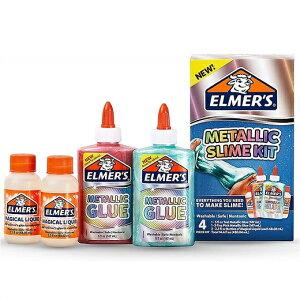 スライム作りが簡単に♪ Elmer's(エルマーズ) メタリック スライム キット メタリックグルー 2本147mL(5オンス) マジカルリキッド 2本付き エルマーズグルー/液体のり/セット/マジックリキッ
