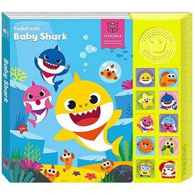 【Pinkfong】 ベビーシャーク サウンドブック ピンキッツ/ピンクフォン/ピンクポン/英語音声/読み上げ/英語絵本/リーディング/ベイビーシャーク/さめのかぞく/Baby Shark