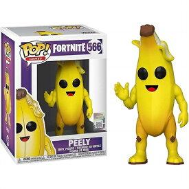 【Funko/ファンコ】 フォートナイト ピーリー フィギュア Funko Pop! Games Fortnite - Peely ゲーム/キャラクター/バナナ