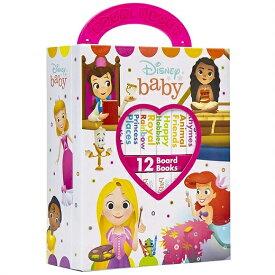 【Disney Baby Princess 】 ディズニー ベビー プリンセス 英語絵本 12冊セット マイファーストライブラリー 英語絵本/ミニサイズ/ディズニープリンセス