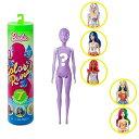 バービー カラー リヴィール ドール フーディーシリーズ 7サプライズ Barbie Color Reveal Doll Foodie Series with ...