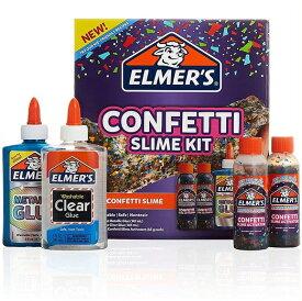スライム作りが簡単に♪ Elmer's(エルマーズ) コンフェッティ スライム キット 4ピースキット マジカルリキッド/エルマーズグルー/紙吹雪/メタリック/液体のり/セット/マジックリキッド