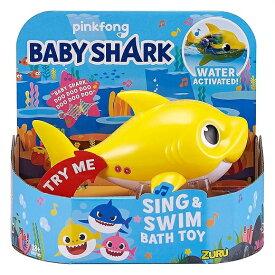 【ZURU】 ベビーシャーク ベビー お風呂のおもちゃ イエロー/Robo Alive Junior Baby Shark Baby バストイ/ピンキッツ/ピンクフォン/ピンクポン/ベイビーシャーク/さめのかぞく
