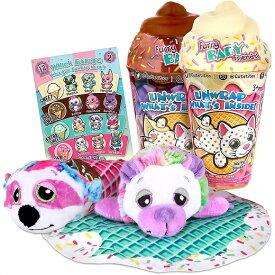 【Basic Fun】 キューティート サプライズトイ アイスクリームシリーズ ベビーフレンド Cutetitos-Babitos 2-Pack Ice Cream Series ワッフルコーン/おもちゃ/人形/女の子用/プレゼント/lolサプライズ/ぬいぐるみ/誕生日/クリスマス/lol