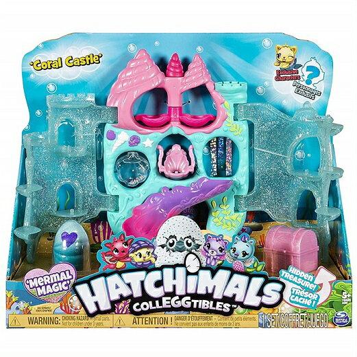 【Hatchimals】CollEGGtibles うまれて!ウーモ ミニ シーズン5 Coral Castle Fold Open Playset with Exclusive Mermal Magic サンゴのお城/プレイセット/おもちゃ/お誕生日/クリスマスプレゼント