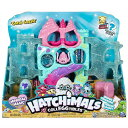 【Hatchimals】CollEGGtibles うまれて!ウーモ ミニ シーズン5 Coral Castle Fold Open Playset with Exclusive Merm…