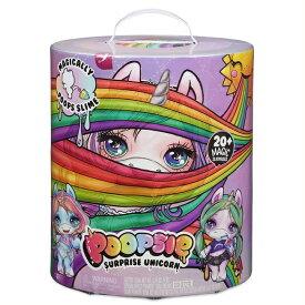 【Poopsie】プープシー スライム サプライズ Poopsie Slime Surprise Unicorn Dazzle Darling Or Whoopsie Doodle ユニコーン/おもちゃ/人形/女の子用/プレゼント/lol