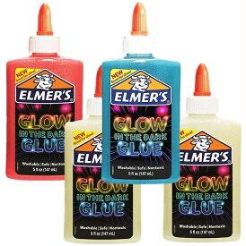スライム作りに♪ Elmer's (エルマーズ) 暗闇で光るグルー 液体のり 4本セット ナチュラル×2,ピンク×1,ブルー×1 各147mL(5オンス) スライム/スライミー Glow-in-the-Dark Liquid Glue