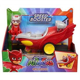しゅつどう!パジャマスク スピードブースター アウレット オウルグライダー PJ Masks Speed Boosters Vehicles - Owlette PJマスク/フィギュア