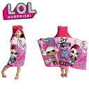 【L.O.L. Surprise 】 LOL サプライズ フード付きタオル ラップタオル/バスタオル Soft Cotton Hooded Bath Towel Wra…