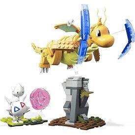 【Mega Construx】 メガコンストラックス ポケモン カイリュー トゲチック Pokemon メガブロック/組み立て/ブロック/パーツセット/おもちゃ/知育玩具/車/ギフト/クリスマス/プレゼント/誕生日/お祝い/男の子