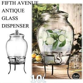 【FIFTH AVENUE】 飲料ディスペンサー 10L 大容量/ガラス/アンティーク/イベント/ドリンクディスペンサー/ビバレッジサーバー/業務用/10リットル/2.65ガロン/ドリンクサーバー