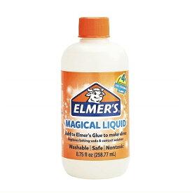 スライム作りに♪ Elmer's(エルマーズ) スライム マジカルリキッド 258.77 mL(8.75オンス)エルマーズグルー/マジックリキッド