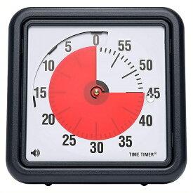 【Time Timer 】 タイムタイマー 19cm ブラック カウントダウン/文字盤/アナログ/時間管理/シンプル/おしゃれ/アラーム/60分タイマー