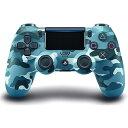 【PS4 純正】 デュアルショック 4 DUALSHOCK 4 ワイヤレスコントローラー ブルーカモフラージュ PlayStation 4/無線/…