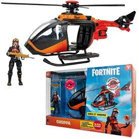 【Fortnite/フォートナイト】 フォートナイト フィーチャー車両 チョッパー/ブレイズ フィギュア Fortnite Feature Vehicle- Choppa/ヘリコプター/グライダー/おもちゃ/公式