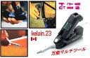 【在庫処分セール】【kelvin ケルビン】KELVIN.23 万能マルチツール 23種 多機能ツール ハンマー、メジャー、LEDライト、水平器、ドライバー/9...