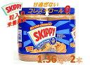【数量限定】大容量!【SKIPPY】スキッピー・ピーナッツバター チャンキー 粒あり クランキー 大容量1.36kg×2本=2.72kgピーナツバター/スキッピ...