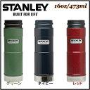 【STANLEY スタンレー】ステンレス タンブラー クラシック ボトル 473ml真空断熱ステンレスボトルグリーン/ネイビー/…