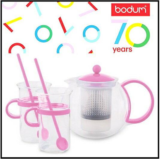 【正規品】【在庫処分セール】BODUM ボダム 70周年限定ASSAM SET ティープレス1.0Lグラス300ml×2 スプーン×2 K1844-624-70 ティーセット/ティーポット/紅茶ポット/