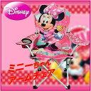 【ディズニー Disney】 ミニーマウス ユース アームチェア キッズ 折りたたみチェア 子供用/折り畳みチェアー/いす/ B…