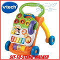 【VTECH】SIT-TO-STAND WALKER ラーニング ウォーカー