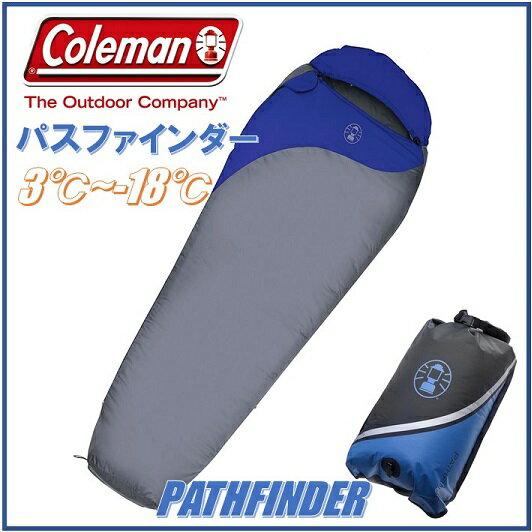 【耐寒マイナス-18℃まで対応】コールマン寝袋 パスファインダー Coleman PATHFINDERマミー型 シュラフ スリーピングバッグ キャンプ アウトドア コールマン/寝袋